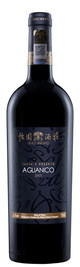 Shanxi Grace Vineyard, Tasya's Reserve Aglianico , Shanxi, China 2015